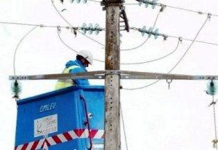 Электротравматизм и его предупреждение