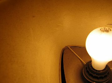 Яркость лампы