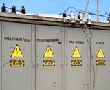 Методика определения потерь электроэнергии