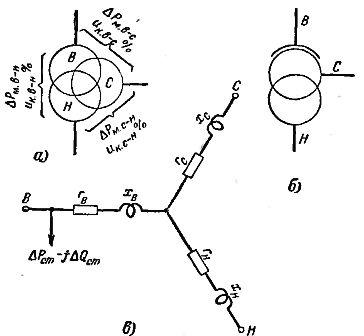 Схемы трехобмоточного
