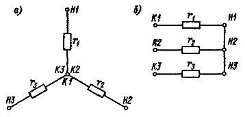 Соединение резисторов звездой