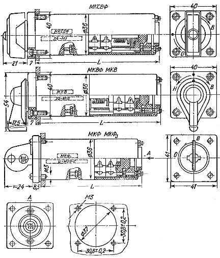 Размеры переключателей серии МК