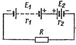 Электрическая цепь с двумя источниками, включенными навстречу друг другу