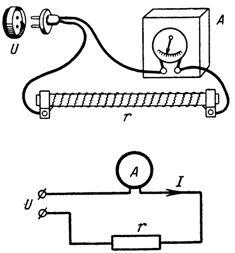 Эскиз и схема к расчету из примера 4