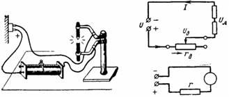 Рисунок и схема к примеру 1