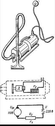 Рисунок и схема к примеру 4