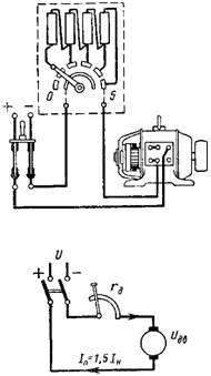 Рисунок и схема к примеру 5