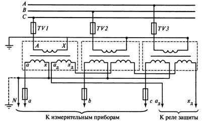 Схема включения трех однофазных трансформаторов напряжения для контроля изоляции