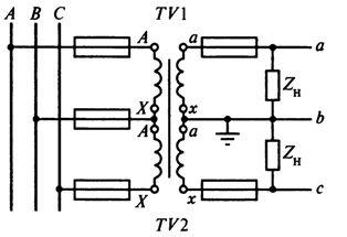 Схема соединения двух однофазных трансформаторов напряжения в открытый треугольник
