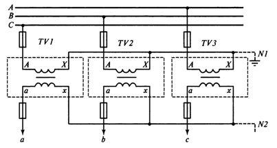 Схема соединение трех однофазных трансформаторов напряжения в звезду