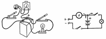 Рисунок и схема к примеру 3
