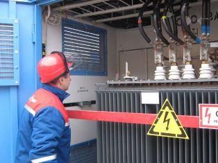 электробезопасность при работе в ТП