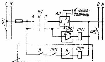 Принципиальная схема цепей управления освещением