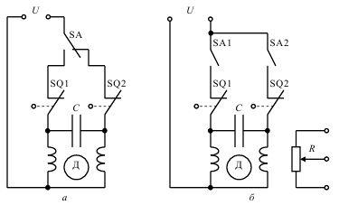 Схемы исполнительных механизмов с двухфазными электродвигателями