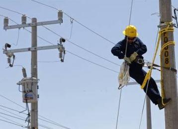 ремонт воздушных линий электропередачи