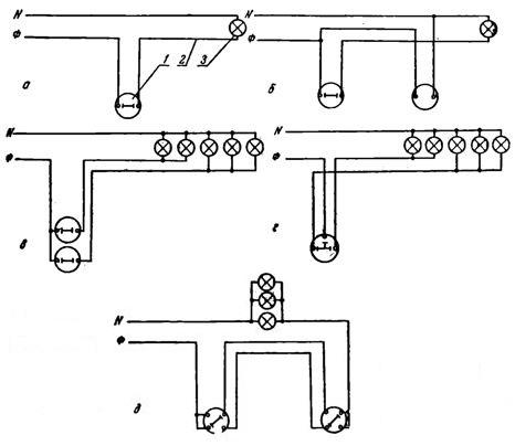 Схемы включения ламп