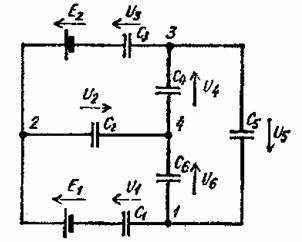 Многоконтурная электрическая цепь с конденсаторами