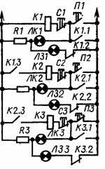 Схема управления электроприводом трехсекционного конвейера
