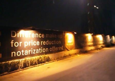 светодиодная подсветка на улице