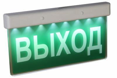 Аварийный светильник-табличка