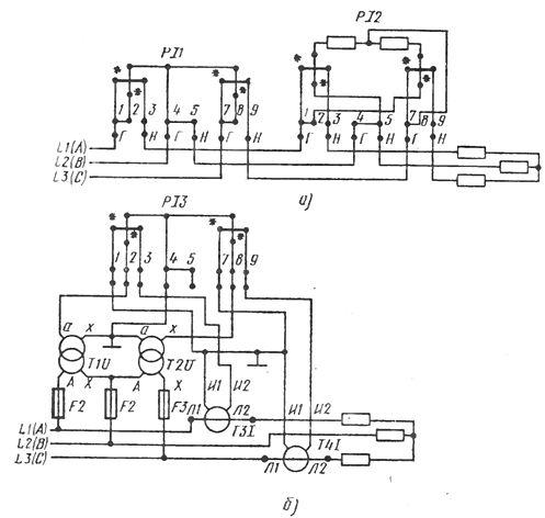 Схемы включения трехфазных счетчиков в трехпроводную сеть