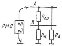 Схема подключения мегаомметра
