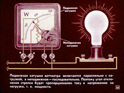 учебные электрические схемы