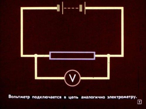 Схема подключения электростатического вольтметра