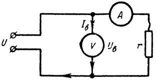 Схема к примеру 4