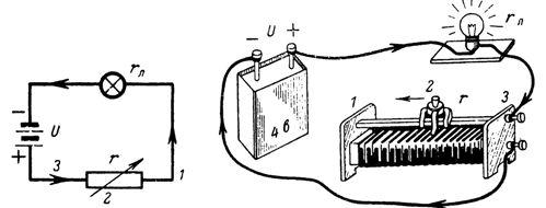Схема к примеру 5