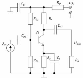 Схема каскада усиления на биполярном транзисторе