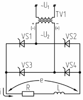 Схема однофазного мостового выпрямителя