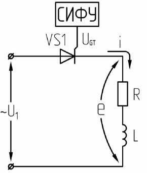 Схема однофазного управляемого однополупериодного выпрямителя