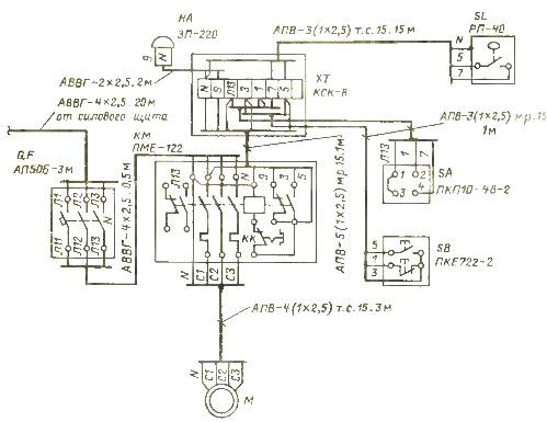 Схема подключения электроаппаратуры