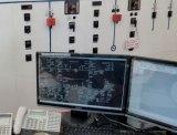 Оперативно-диспетчерское управление энергосистемой