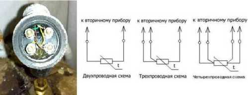 Схема подключения датчика температуры
