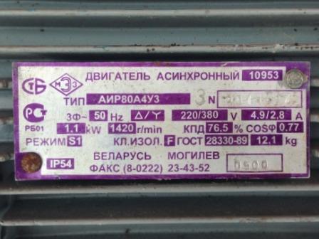 Базвое обозначения двигателя АИР
