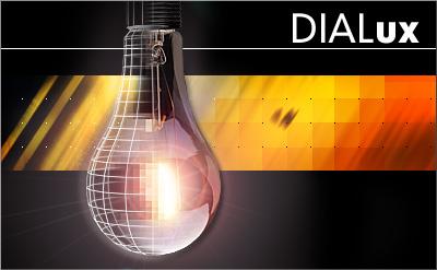 Программа Dialux