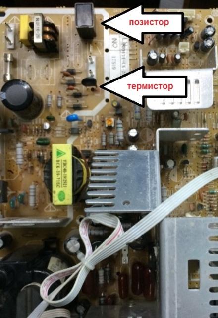 Термистор и позистор на электронной плате