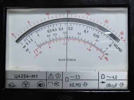 Измерительные шкалы прибора Ц4354-М1