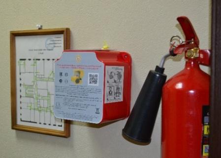 углекислотные огнетушители в электроустановках