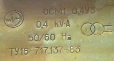 ОСМ1-0,4У3