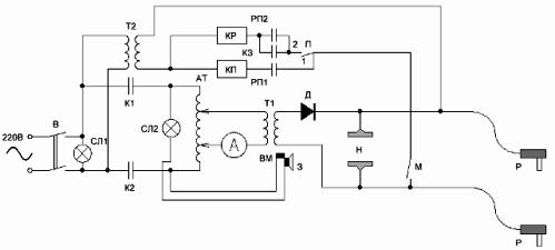 схема дефектоскопа ПМД-70