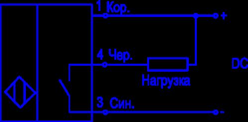 Схема подключения индуктивного датчика положения