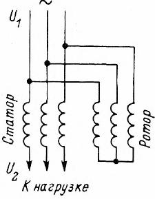 Схема индукционного регулятора напряжения