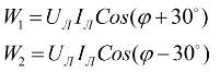 Определение показаний ваттметров