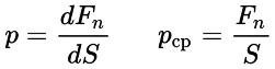 Давление в физике