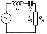 LC-цепочка, включенная последовательно