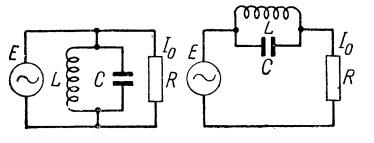 Применение резонанса токов