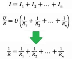 Ток и напряжение при параллельном соединении проводников